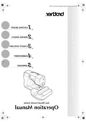 Brother HE 120 Embroidery Sewing Machine Owners Instruction