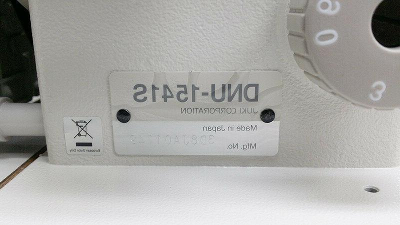 JUKI DNU-1541S Single Walking Upholstery