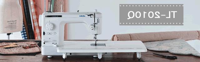 JUKI Sewing Machine Authorized Juki Dealer